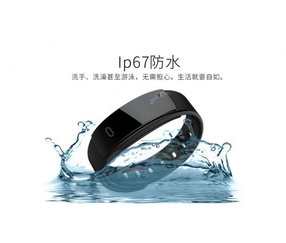 Smart Bracelet QS80