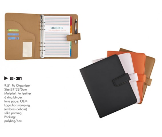 Pu Leather Organiser3
