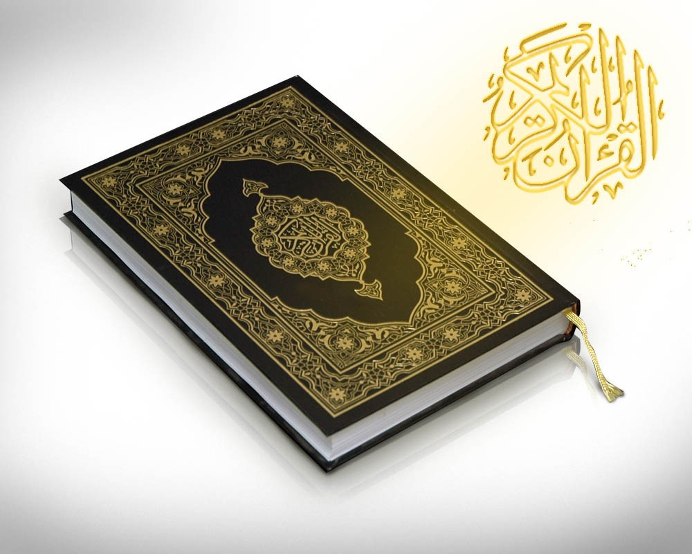 history of the holy quran Read the holy quran islamic last testament islamic applications inheritance   the historical miracles of the quran details: articles: on 21.