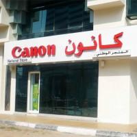 Canon -ALUMINUM CHANNEL LETTERS