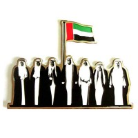 UAE National Day Gift Badges